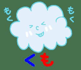 SHIRITORI Sticker! sticker #6962778