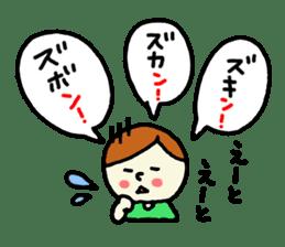 SHIRITORI Sticker! sticker #6962781