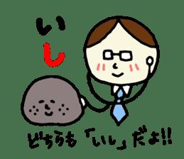 SHIRITORI Sticker! sticker #6962783