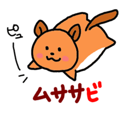 SHIRITORI Sticker! sticker #6962788