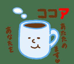 SHIRITORI Sticker! sticker #6962792