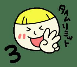 SHIRITORI Sticker! sticker #6962793