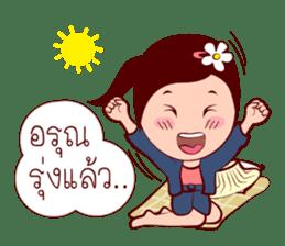 Jaidee In Farmer Life sticker #6962801