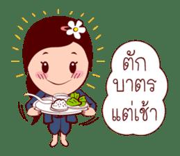 Jaidee In Farmer Life sticker #6962802