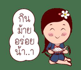 Jaidee In Farmer Life sticker #6962803