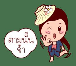 Jaidee In Farmer Life sticker #6962804