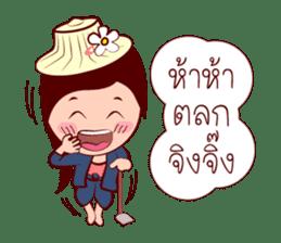 Jaidee In Farmer Life sticker #6962810