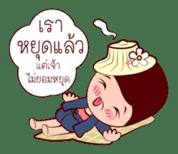 Jaidee In Farmer Life sticker #6962814