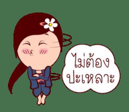 Jaidee In Farmer Life sticker #6962815