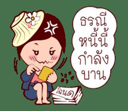 Jaidee In Farmer Life sticker #6962816