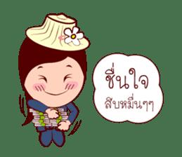 Jaidee In Farmer Life sticker #6962818
