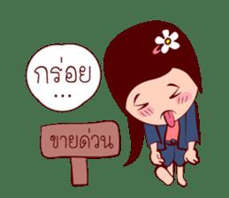 Jaidee In Farmer Life sticker #6962819