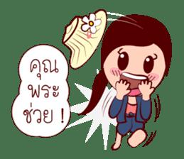 Jaidee In Farmer Life sticker #6962820