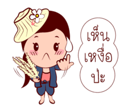 Jaidee In Farmer Life sticker #6962821