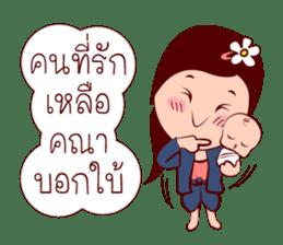 Jaidee In Farmer Life sticker #6962825