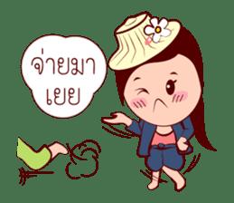 Jaidee In Farmer Life sticker #6962827