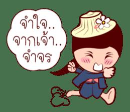 Jaidee In Farmer Life sticker #6962828