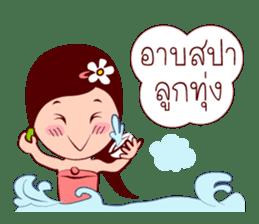 Jaidee In Farmer Life sticker #6962837