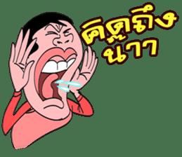 Paak Kwang sticker #6963085