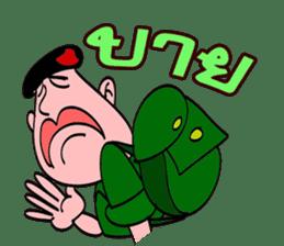 Paak Kwang sticker #6963090