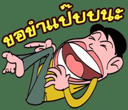 Paak Kwang sticker #6963093
