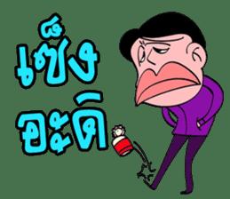 Paak Kwang sticker #6963095