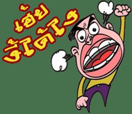 Paak Kwang sticker #6963096
