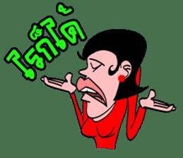 Paak Kwang sticker #6963101