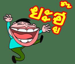 Paak Kwang sticker #6963104