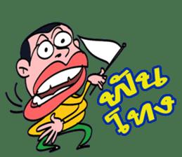 Paak Kwang sticker #6963107