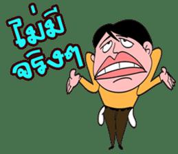 Paak Kwang sticker #6963109