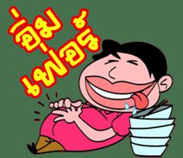 Paak Kwang sticker #6963113