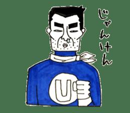 Super Annoying Man sticker #6963161
