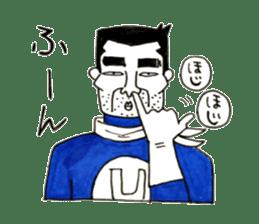 Super Annoying Man sticker #6963166