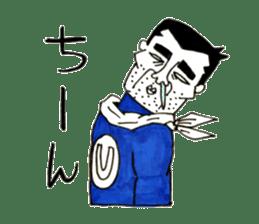 Super Annoying Man sticker #6963176