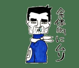 Super Annoying Man sticker #6963178