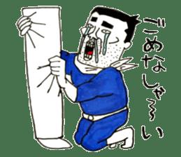 Super Annoying Man sticker #6963183