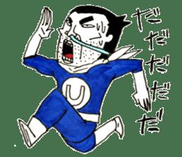 Super Annoying Man sticker #6963186