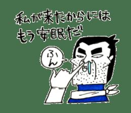 Super Annoying Man sticker #6963193