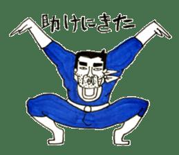 Super Annoying Man sticker #6963197