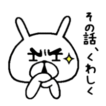 Chococo's Yuru Usagi 4(Relax Rabbit) sticker #6963242