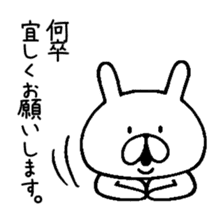 Chococo's Yuru Usagi 4(Relax Rabbit) sticker #6963247