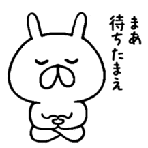 Chococo's Yuru Usagi 4(Relax Rabbit) sticker #6963250