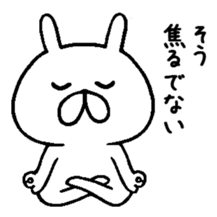 Chococo's Yuru Usagi 4(Relax Rabbit) sticker #6963251
