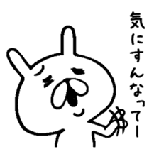 Chococo's Yuru Usagi 4(Relax Rabbit) sticker #6963254