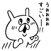 Chococo's Yuru Usagi 4(Relax Rabbit) sticker #6963256