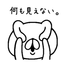 Chococo's Yuru Usagi 4(Relax Rabbit) sticker #6963259