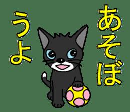 I LOVE CUTE CAT sticker #6964721