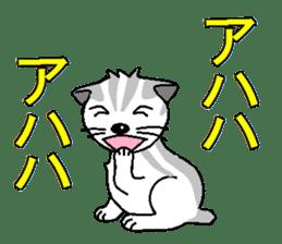 I LOVE CUTE CAT sticker #6964722