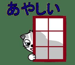 I LOVE CUTE CAT sticker #6964723